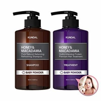 [kundal公式]プレミアムヘアケアスペシャルセット ベビーパウダー・シャンプー500ml&トリートメント500ml premium hair care special se