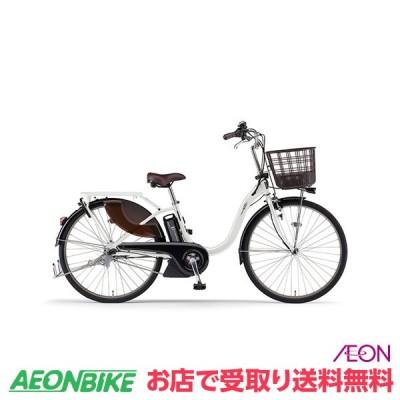 【お店受取り送料無料】 ヤマハ (YAMAHA) PAS ウィズ With 2021年モデル 12.3Ah ピュアパールホワイト 内装3段変速 26型 PA26W 電動自転車