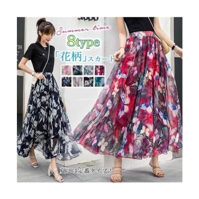 全8色 レディース ロングスカート 花柄 可愛いMPYB014