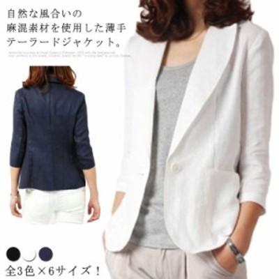 全3色×6サイズ!綿麻ジャケット レディース リネンジャケット 綿麻 カジュアルジャケット カジュアル テーラードジャケット 7分袖 長袖