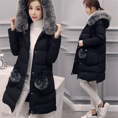 ダウンコート ロング丈 冬用 レディース ファーフード付き ゆったり アウター 防風防寒オシャレ 暖かい カジュアル 厚手