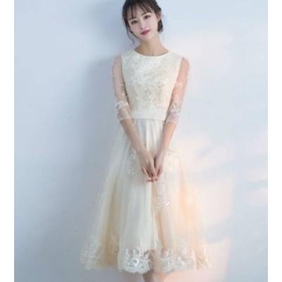 パーティードレス ワンピースドレス 結婚式 大きいサイズ ロング ミモレ丈 シースルー 上品 Aライン お呼ばれ 二次会 披露宴 演奏会 成人