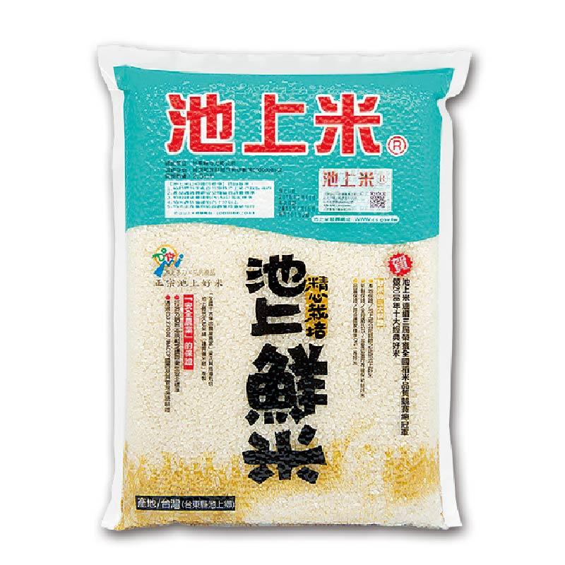 池上多力池上鮮米(圓一)2.5Kg