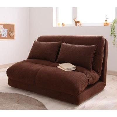 コンパクトフロアリクライニングソファベッド Mou ムウ 幅120cm ピンク