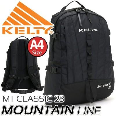 ケルティ KELTY リュック マウンテンライン リュックサック デイパック バックパック  正規品  レディース メンズ ブランド セール