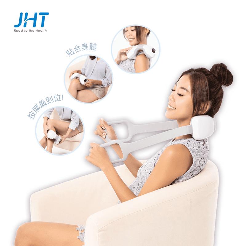 【JHT】肩神(無線肩頸按摩帶)