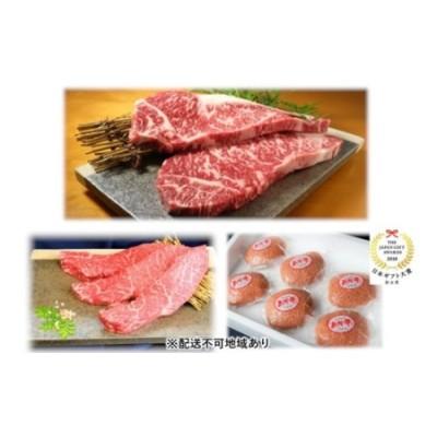 あか牛 ステーキ&ハンバーグ セット《ロース 200g×2、イチボ 150g×3、ハンバーグ 120g×6》 ※配送不可:離島