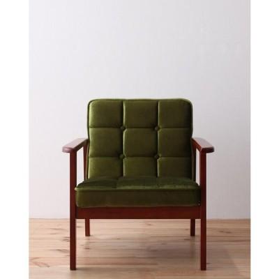 ソファ アームチェア 1人掛け 一人掛け 肘掛け椅子 肘掛椅子 木肘ソファ 1P ソファー 木製フレーム 肘付 モーニー モケット生地 撥水加工