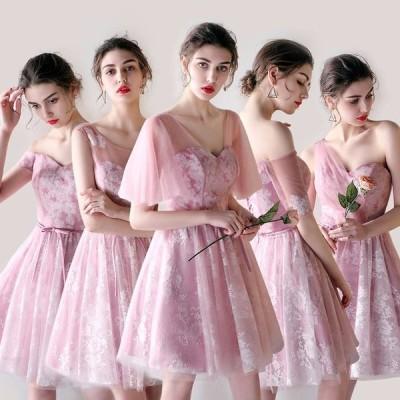 花嫁の介添えドレス ブライズメイド服 カラードレス 5タイプ 双子 オフショルダー 大きいサイズ パーティー 卒業式 二次会 結婚式di538zezew5