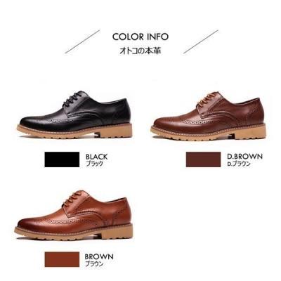 ビジネスシューズ 歩きやすい 紳士靴 疲れない 防水 透湿 ビジネスシューズ 本革 革靴 シューズ 仕事 幅広 3E 4E 滑り止め 抗菌
