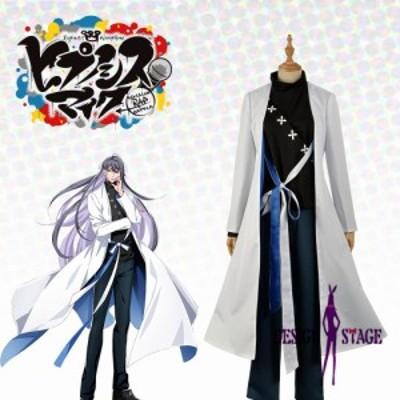 ヒプノシスマイク 神宮寺寂雷 風 コスプレ衣装 コスチューム cosplay ハロウィン オーダーメイド可能 HS002