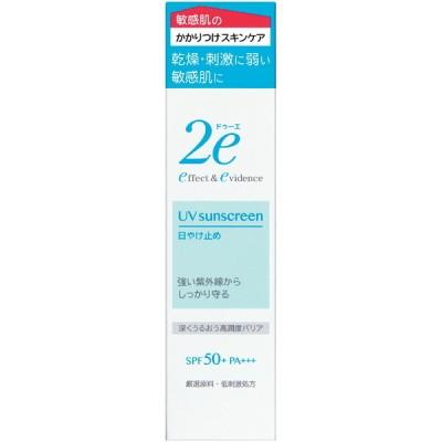 資生堂薬品 ドゥーエ 日やけ止め 40g サンケア・UV日焼け止め(フェイスケア)