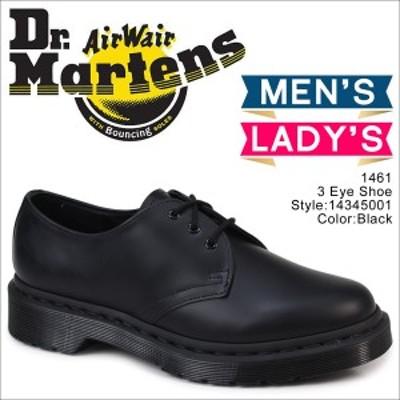 ドクターマーチン Dr.Martens 3ホール 1461 メンズ レディース シューズ 3EYE SHOE R14345001