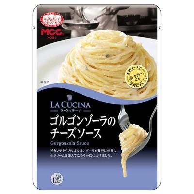 MCC エムシーシー LA CUCINA ラ・クッチーナシリーズ ゴルゴンゾーラのチーズソース 120g 1ボール(10個入)