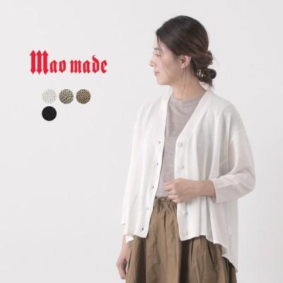 MAO MADE(マオメイド) ラミー レーヨン ドルマン Vネック カーディガン / レディース / リラックス