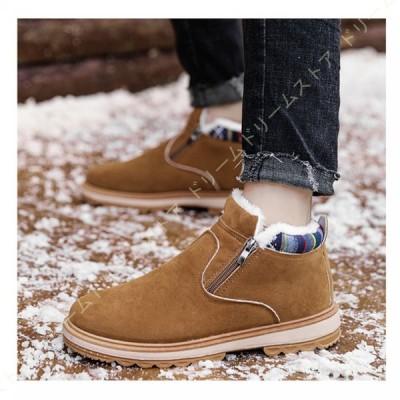 スノーブーツ メンズ ウィンターブーツ おしゃれ 防寒靴 スノーシューズ 防滑 アウトドアシューズ ウィンターブーツ 綿雪靴 裏起毛 滑り止め ショートブーツ