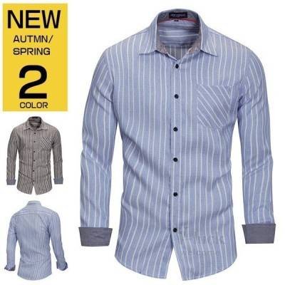 ストライプシャツ メンズシャツ 長袖シャツ 開襟シャツ ビジネス カジュアル 長袖 ワイシャツ 40代 50代 春秋