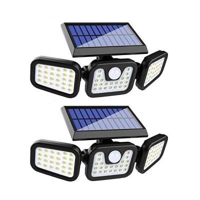 【最新版74LED】Aokyoung センサーライト ソーラーライト 屋外 ソーラーライト 3灯式 高輝度 74LED 360°角度調整可能