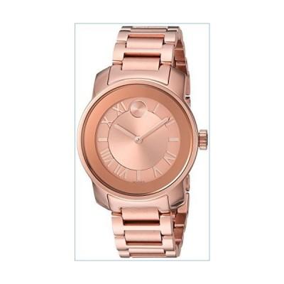 Movado Women s Swiss Quartz ROSEGOLD Plated Casual Watch Model 3600441並行輸入品