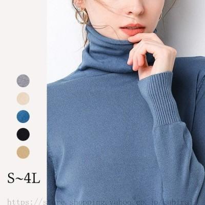 ニット セーター 薄手 カシミヤ レディース タートルネック ハイネック 無地 柔らかい 暖かい 冬 秋 シンプル 女性 軽く ストレッチ 大きいサイズ