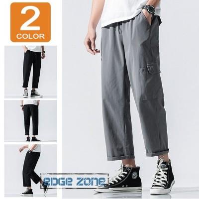9分丈パンツ メンズ カーゴパンツ チノパン カジュアルパンツ アンクルパンツ ポケット付き ゆったり 春