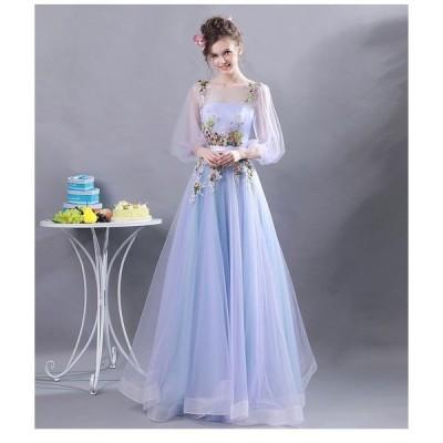 カラードレス レディース Aライン ふんわり 花嫁 ロングドレス 二次会ドレス パーティドレス 結婚式ドレス 披露宴 ドレス ウェディング 演奏会