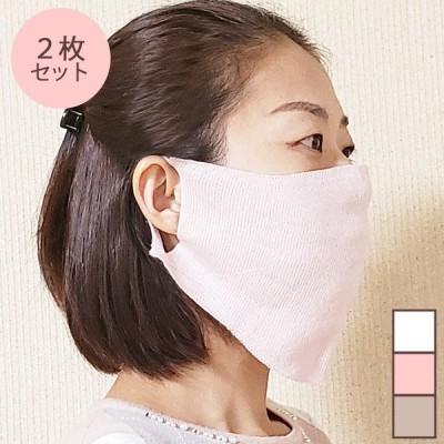シルクで潤うマスク 2枚セット 日本製 国産 奈良県産 送料無料 マスク 衛生用品 感染対策 手作り 通販 お祝い プレゼント ギフト