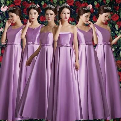 オーロラミディアム ドレス 二次会 花嫁 ワンピース ロングドレス 結婚式 マリアージュ パーティードレス ブライズメイド 卒業パーティーda968f0f0w5