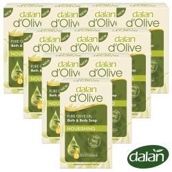 【土耳其dalan】頂級82%橄欖油滋養皂25gX10入旅行組