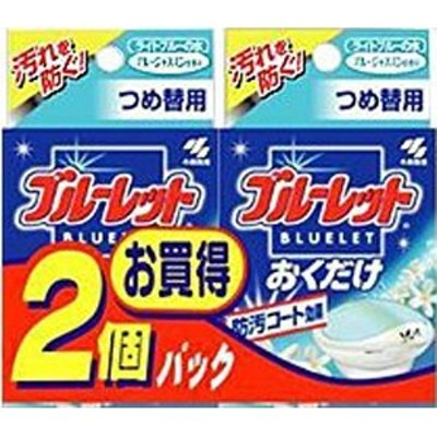 【数量限定】小林製薬ブルーレットおくだけ ブルージャスミンの香り つめ替用 25g×2個入り (1203-0309)
