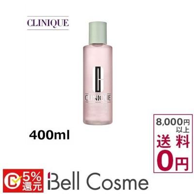 クリニーク クラリファイング ローション3  400ml (化粧水)  CLINIQUEプレゼント 人気コスメ おすすめ