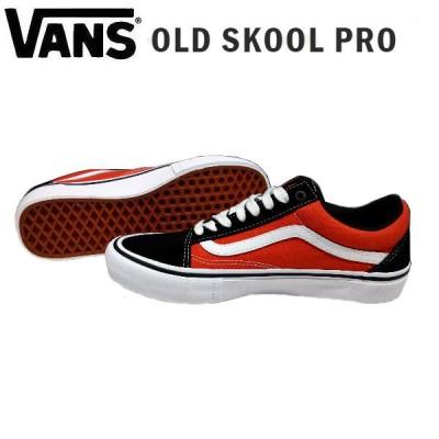 バンズ  VANS  OLD SKOOL PRO  メンズ レディース スニーカー シューズ スケシュー スケートボード