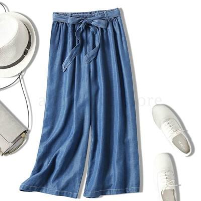 ボトムス レディース パンツ デニム ジーンズ ガウチョパンツ ワイドパンツ体型カバー 7分丈 薄手パンツ ウエストゴム 無地 シンプル ゆったり リボン付き