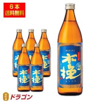 送料無料 雲海 木挽BLUE ブルー うんかい 芋焼酎 25度 900ml瓶×6本  雲海酒造