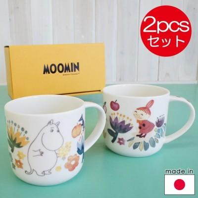 ムーミン 陶器の食器セット ハーバリウム ペアマグセット【店頭受取も可 吹田】