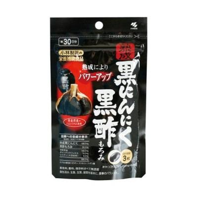 小林製薬 小林製薬の栄養補助食品 熟成黒にんにく 黒酢もろみ 90粒入