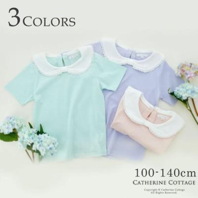 子供服 女の子 マカロンカラーのリボン襟半袖トップス100 110 120 130 140 cm  Tシャツ 綿100 TAK
