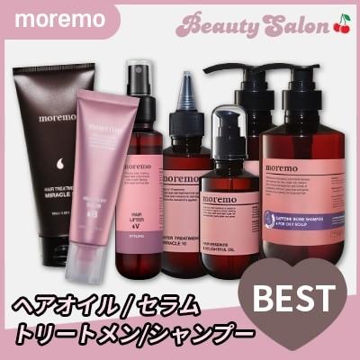 [モレモ] MOREMO Hair Treatment / Miracle / Pack / Oil / Essense / Shampoo / ヘアオイル / ヘアセラム / トリートメン