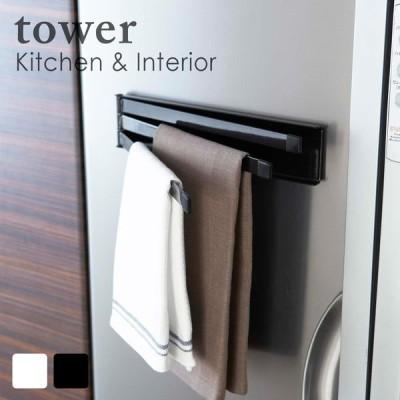 マグネット布巾ハンガー タワー ホワイト ブラック キッチン おしゃれ 人気キッチン