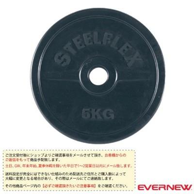 エバニュー オールスポーツトレーニング用品  [送料別途]28φラバープレート 5kg/2枚1組(ETB117)