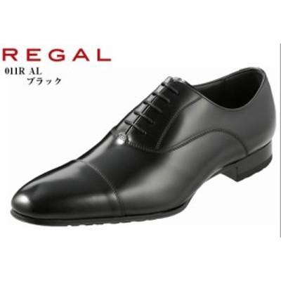 (リーガル) REGAL 011R AL 本革ドレス トラッド ビジネスシューズ 日本製 長めの木型でスタイリッシュなシルエット 冠婚葬祭にもお勧め