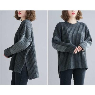 スモーキー カラー セーター 後ろが長い 切り替え 3色