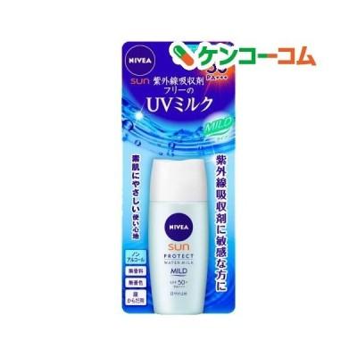 ニベアサン プロテクトウォーターミルク マイルド SPF50+ ( 30ml )/ ニベア ( 日焼け止め )