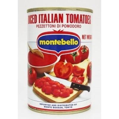 モンテベッロ ダイストマト缶 400g カットトマト