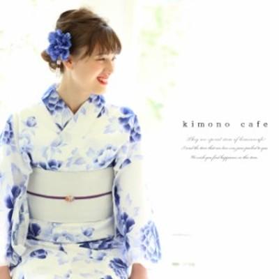 浴衣セット 浴衣 浴衣帯 2点セット 白×青 牡丹柄(帯白系) Sサイズ 大きい フリー