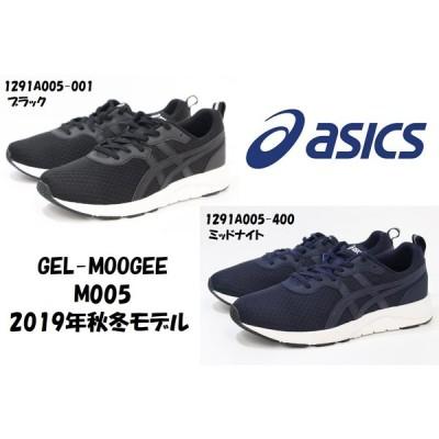 アシックス メンズ スニーカー asics GEL MOOGEE M005 1291A005 001 BLACK 400 MIDNIGHT