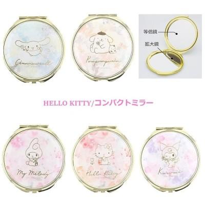 Sanrio コンパクトミラー  サンリオ SANRIO  スタンドミラ 手鏡 旅行用グッズ メイク道具 折りたたみミラー 鏡 キティー シナモン