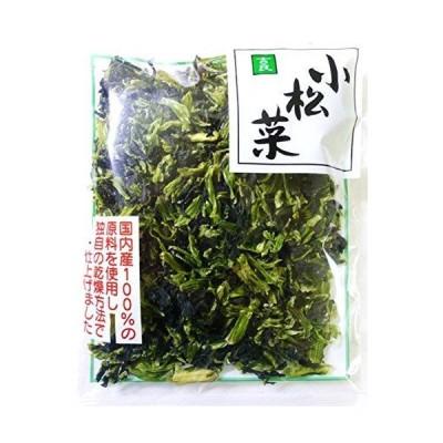 こだわり乾燥野菜 熊本県産 小松菜 40g
