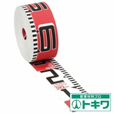 タジマ シムロンロッド 長さ20m 1mアカシロ仕様 紙箱 SYR-20K ( 8134658 )