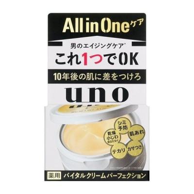 UNO ウーノ バイタルクリームパーフェクション 90g